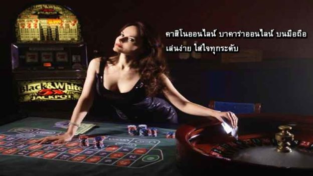 Online-casino-Baccarat-online-on-mobile,-easy-to-play,-pay-attention-to-all-levels